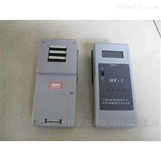 MR-5型辐射热计量程0-10kW/m2