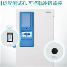 海信HD-86L588BP超低温冰箱