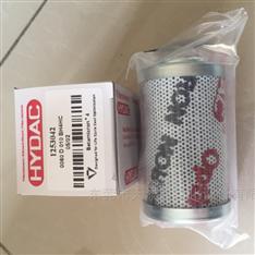 HYDAC过滤器0330D010PS产地发货