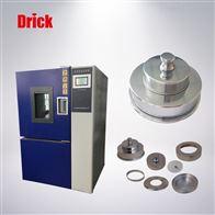 DRK255恒温恒湿箱 非织造物透湿性能测试仪