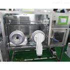 LAI-D2厭氧工作站 裸手操作系統無菌厭氧箱