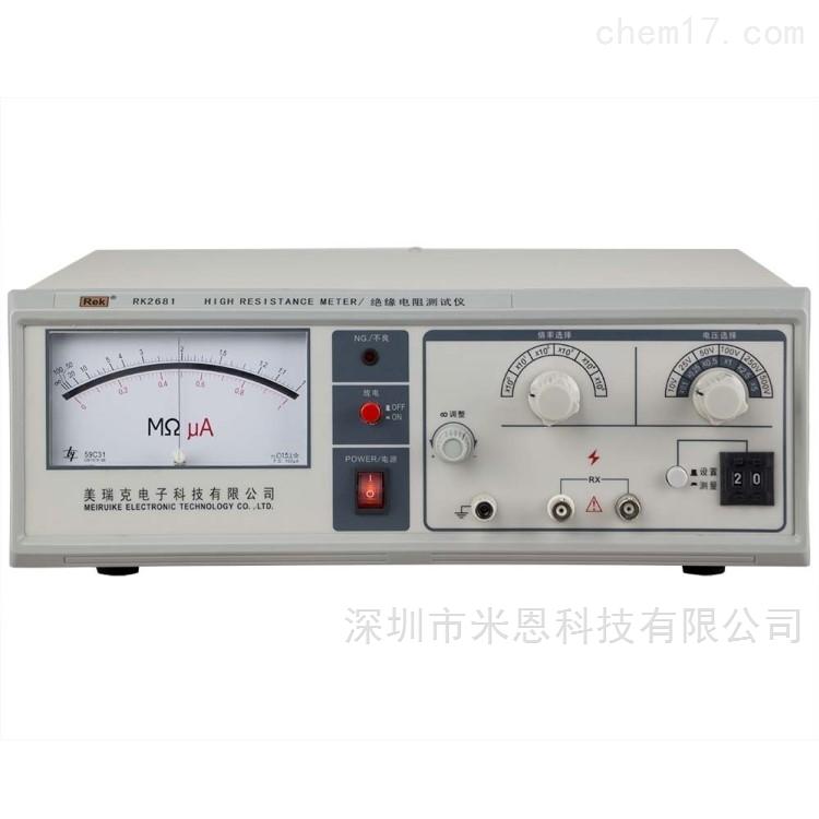 美瑞克Rek RK2681绝缘电阻测试仪