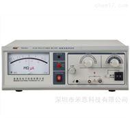 Rek-RK2681美瑞克Rek RK2681绝缘电阻测试仪