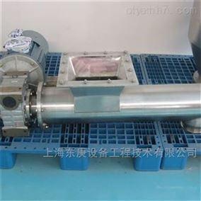 上海螺杆输送器