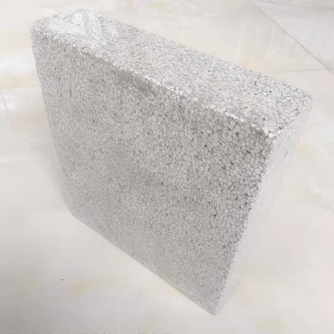 渗透A级防火硅质岩芯板热固外墙硅质板