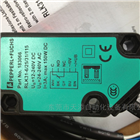 P+F超声波测距传感器好价格