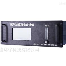 氧气浓度含量分析仪