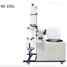 实验室旋转蒸发仪 RE-100L蒸馏浓缩旋蒸仪