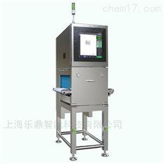 低功耗高性能X光机X射线异物检测机