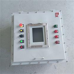 BXD51防爆配电箱厂房专用隔爆型电箱