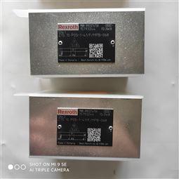 力士乐Z1S10P05-1-4X/F/MPB减压阀 电磁阀