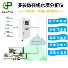 GP8200MAS智慧水务管理系统