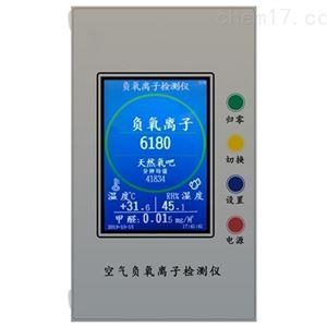 空气负离子监测系统HCZ-FY74