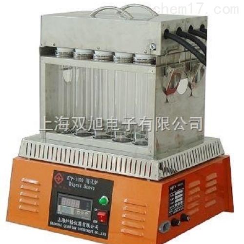 HYP-1020二十孔消化炉