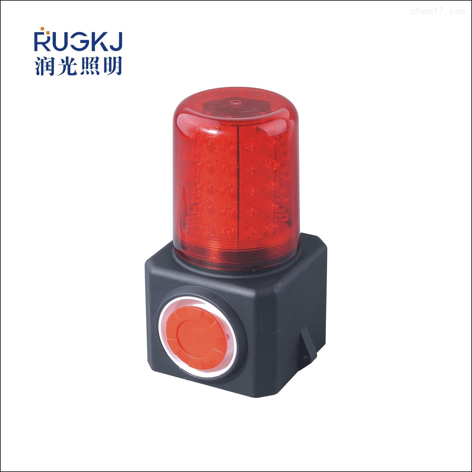 润光照明FL4870多功能声光报警器现货厂家