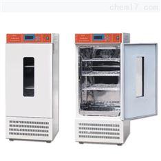 KLJ-150FD精密霉菌培养箱