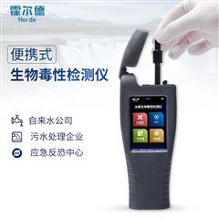 HED-DXS便携式水质毒性检测仪