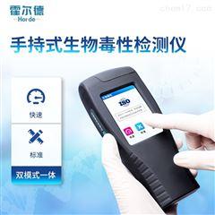 HED-DXS手持综合毒性检测仪