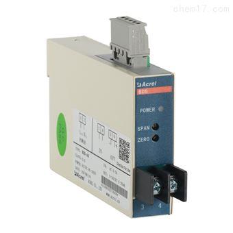 BD-AI安科瑞原装电流变送器真有效值输入0-5A