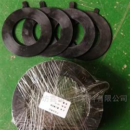 DN15-5000三元乙丙橡胶垫片