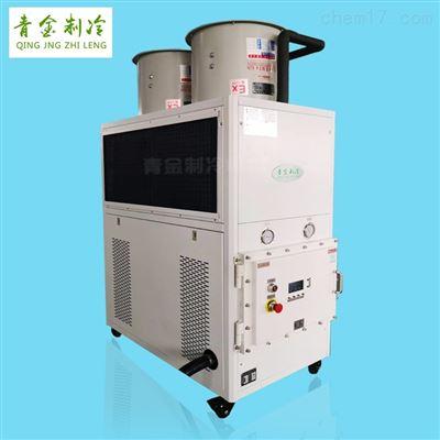 QX-5A化工园区防爆油冷机厂家
