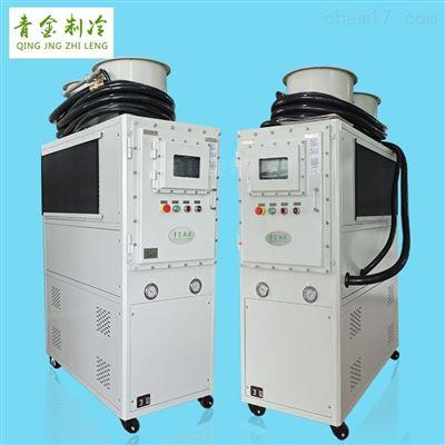 QX-4AO恒温可调流量防爆油冷机