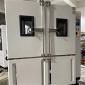 YSGDS-100恒温恒湿试验箱厂家直销