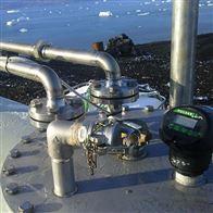 英国pulsar普尔声雷达液位计总经销
