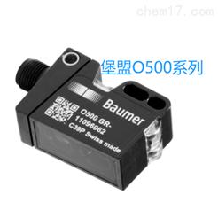 O500.GP-GW1B.72OBaumer紧凑型O500.GP-11096064光电开关报价