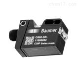 NPN型O500.GP-NV1T.72O光电传感器详述