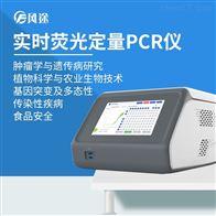 FT-CW96无害化处理中心使用非洲猪瘟检测仪