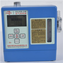 ZGQ-3000(B)型尘毒两用 防爆大气采样器