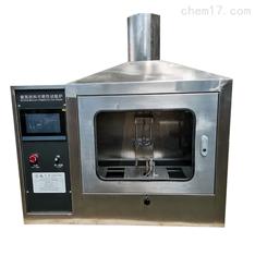燃烧建材可燃性试验仪