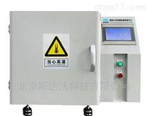 HTF-2019型现货供应HTF-2019快速升温节能高温炉