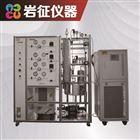循环气固定床实验装置