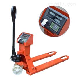 DCS-F带打印叉车电子秤
