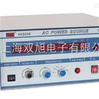RK-5001RK5001标准型交流变频电源