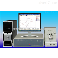 多功能微机电化学分析仪