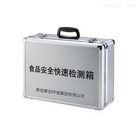 JC-HHX-II食品安全检测箱