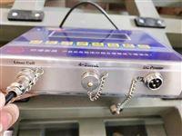 TCS-XC-A闵行防爆电子称,电子台秤,不锈钢电子秤
