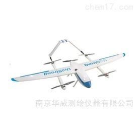 合众思壮-固定翼垂直起降无人机-UF25