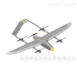 南方-天巡MF2500垂直起降固定翼无人机