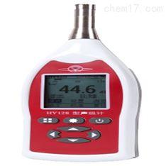 HY128-2 多功能声级计