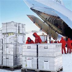 Zarges-生物安全运输箱K470型号齐全