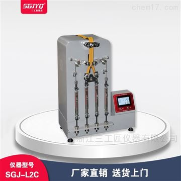 SGJ-L2C拉链负荷拉次测试仪