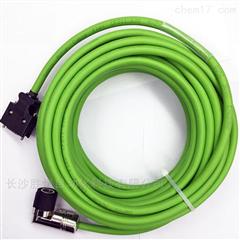 西门子V90值编码器电缆6FX3002-2DB20-1AF0