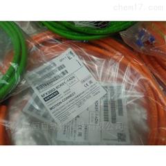 西门子V90电机电缆线6SL3260-4NA00-1VB0