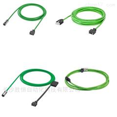 西门子V90电缆接头6FX2003-0LL52