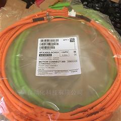 西门子V90动力电缆6FX3002-5CK32-1AF0