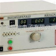 RK-2675BRK2675B 1KW泄漏电流测试仪